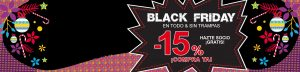 Black Friday en Imaginarium
